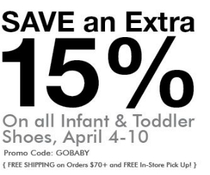 The Shoe Company 15 Off Coupon For Infant Toddlers Printable Coupons