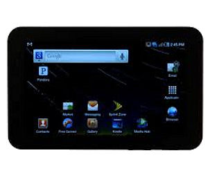 giveaways sweepstakes giveaways enter to win a samsung galaxy tablet