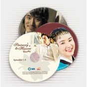 Korean TV Drama DVD