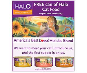 Beautiful halo coupon code