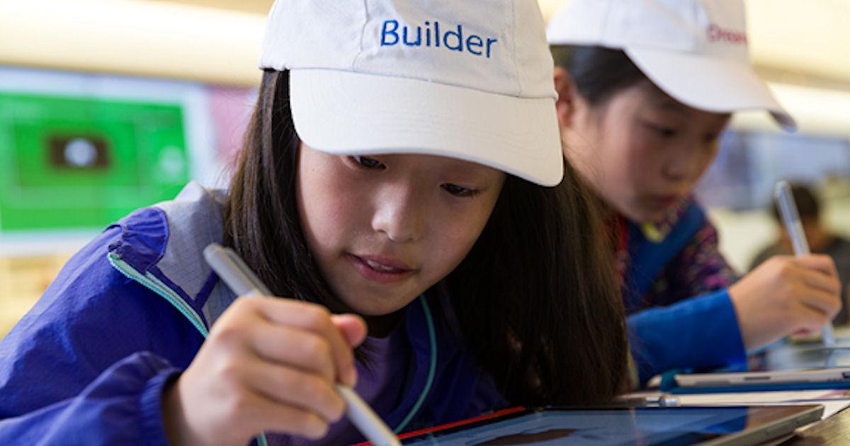 FREE Microsoft YouthSpark Summ...