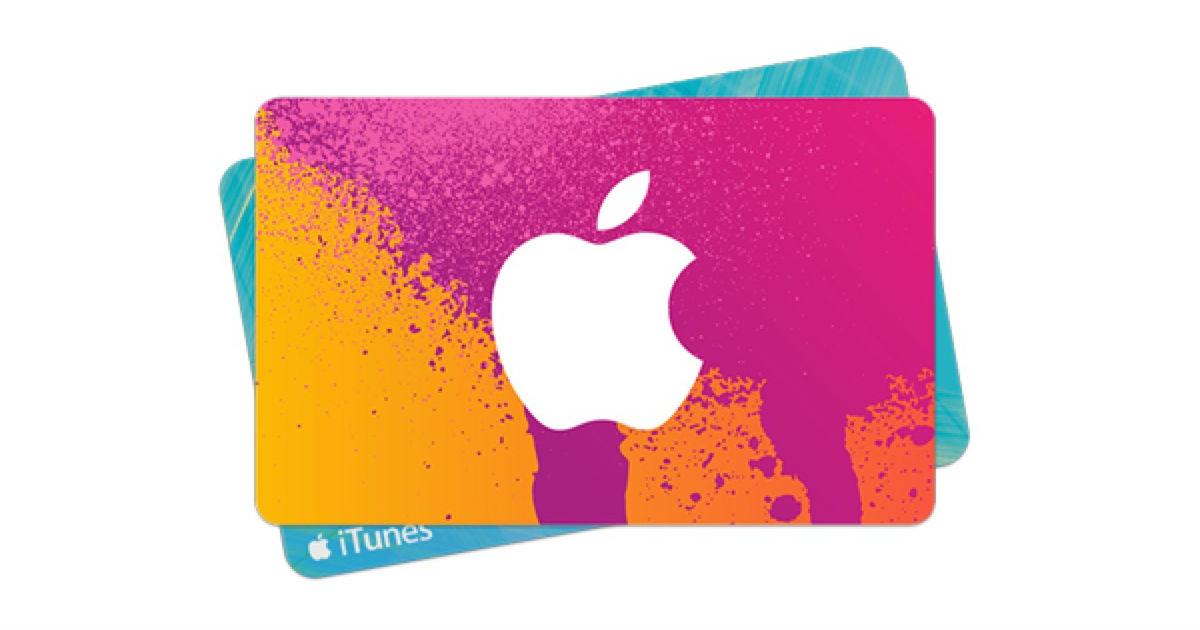 My Coke Rewards - Free $2 iTunes Gift Card - Free Stuff & Freebies