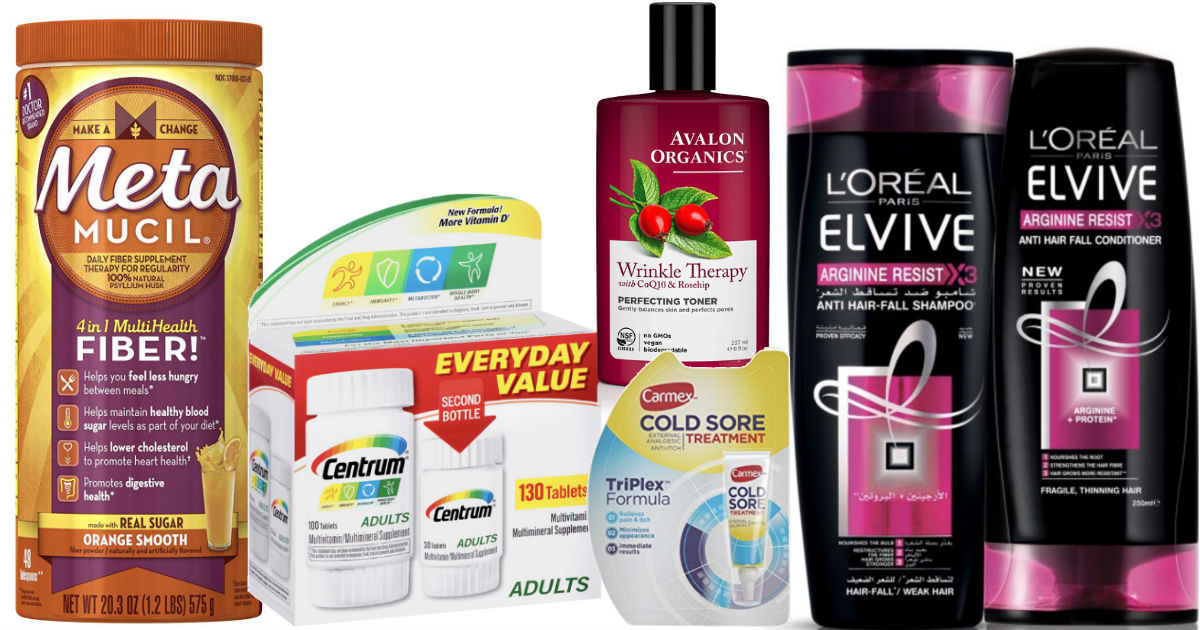 Over $57in New Printable Coupons from This Weekend