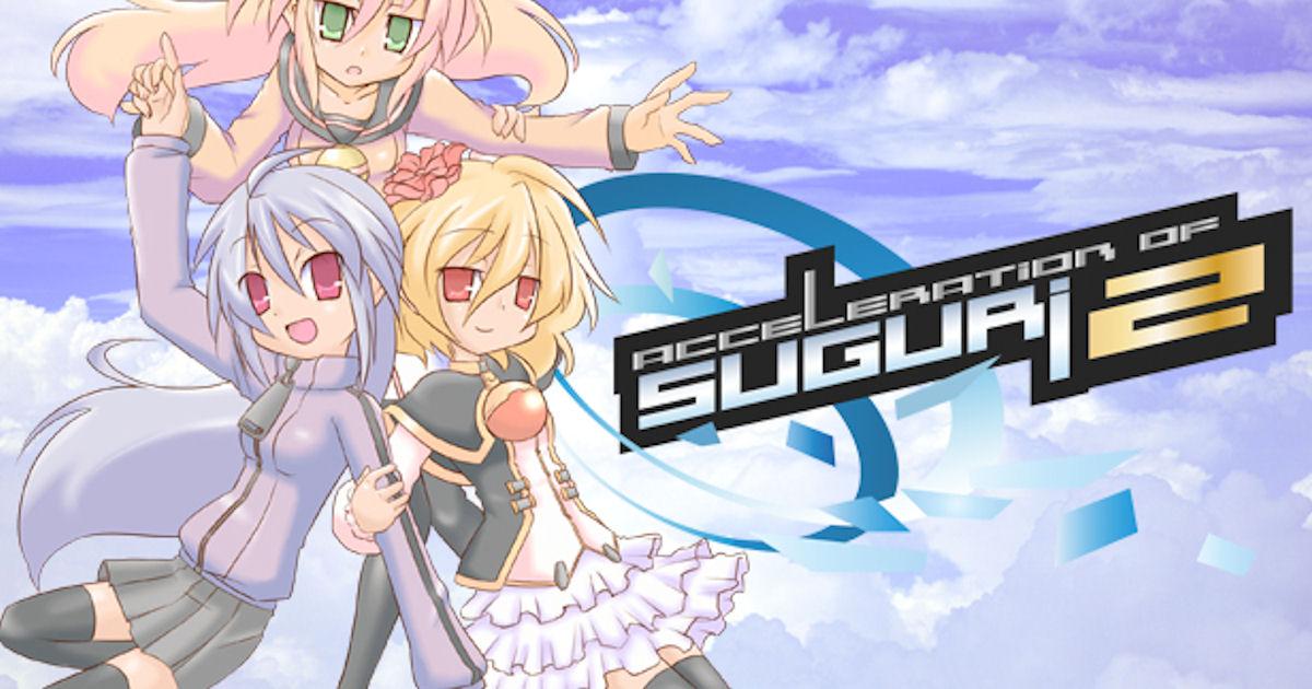 FREE Acceleration of SUGURI 2.
